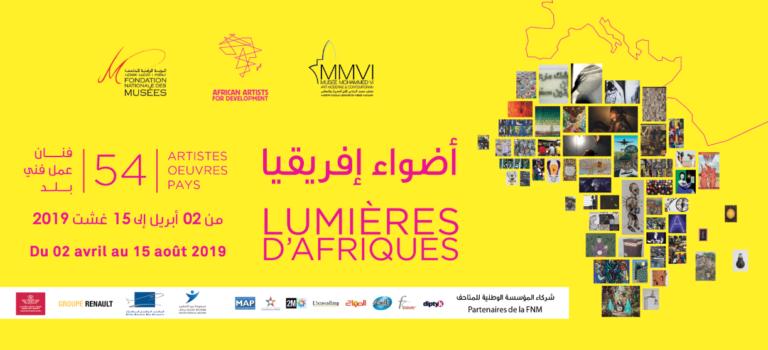 """Expo """"Lumières d'Afriques"""" : 54 artistes pour dénoncer le manque d'accès à l'électricité sur le continent"""